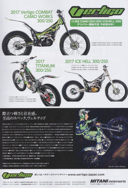 shizenyama201611